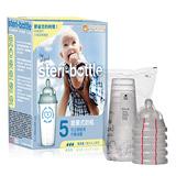 英國唯特Steribottle全拋式奶瓶(5入)-2組