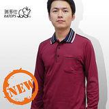 【瑞多仕-RATOPS】衣加1 男款 休閒排汗長袖POLO衫/黑紅 DB-8116
