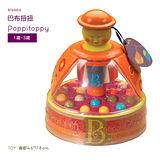 【美國B.Toys感統玩具】巴布扭扭平衡訓練玩具
