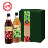 【台糖】水果醋禮盒(蘋果醋+梅子醋)