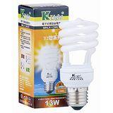 光然K-LIGHT 電子式螺旋省電燈泡-黃光(13W)