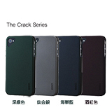 Ego Crack Series for iPhone 4 / 4S 時尚保護殼