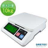【日本DRETEC】大作業廚房料理電子秤-白