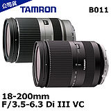 Tamron 18-200mm f3.5-6.3 Di III VC B011 for Sony E-mount NEX 俊毅公司貨 原廠3年保固
