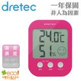 【日本DRETEC】電子式五臉型溫溼度計-粉
