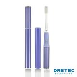 【日本DRETEC】Refleu 音波式電動牙刷-紫