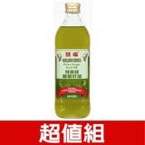 ★買一送一★囍瑞特級純葡萄籽油 1L