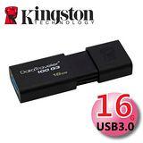 Kingston 金士頓 16GB DataTraveler 100 G3 USB3.0 隨身碟