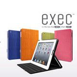 SwitchEasy Exec new iPad/iPad 2水波紋多角度可立保護套
