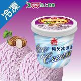 義美冰淇淋-香芋500g(桶冰)