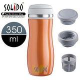 美國【SOLiDO思樂得】高真空可拆式濾網保溫杯(350ml)DV35TT(黃金桔)