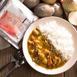 【花蓮家咖哩】手工南洋咖哩料理包(椰香辣雞、260g)