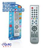 三星 SAMSUNG系列液晶電視遙控器