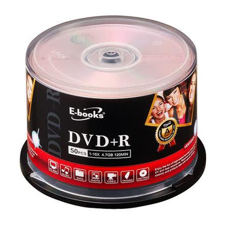 E-books 國際版 16X DVD+R 200片桶 -friDay購物 x GoHappy