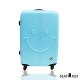 Bear Box 一見你就笑 ★ ABS霧面輕硬殼行李箱-20吋微笑藍