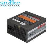 蛇吞象 全日系電容銀牌系列 88 PLUS 650W 模組化電源供應器【DSG650V-B】