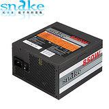 蛇吞象 全日系電容銀牌系列 88 PLUS 850W 模組化電源供應器【DSG850V-B】