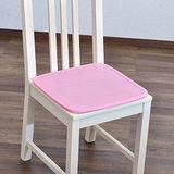 《格藍傢飾》3D立體透氣坐椅墊(粉色)-2入
