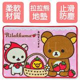 《俏皮拉拉熊》Rilakuma草莓地板踏墊(1入)