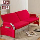 【四季良品】機能型四人沙發床(共三色)