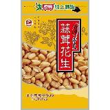 冠億台灣土豆王-蒜茸花生130g/包