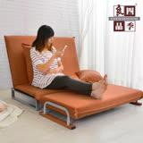 【四季良品】浪漫拿鐵雙人沙發床/椅