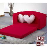 【四季良品】浪漫傾心雙人沙發床-紅