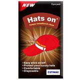 白帽王 帽子保潔超薄黏貼片6片