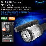【超商取貨】日本RENDS-R-1 A10-CYCLONE超高速迴轉電動旋風強轉機(S-M)