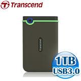 創見Transcend SJ25M3 1TB USB3.0 2.5吋微型防震硬碟