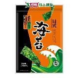 橘平屋36束海苔經濟包/28.8g