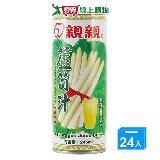 親親綠蘆筍汁245ml*24入