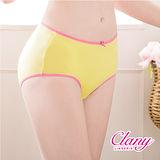 【可蘭霓Clany】透氣繽紛馬卡龍M-L內褲(自信黃 5902-72)