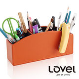 【LOVEL】義大利設計皮革辦公收納-多功能3格置物盒