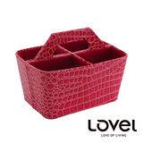 【LOVEL】經典鱷魚紋皮革收納家飾-手提4格置物盒(3色可選)