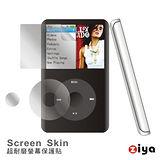 iPod Classic 160G 抗刮螢幕保護貼