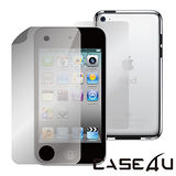 [CASE4U] iPod Touch 4抗反射(霧面)保護貼