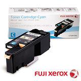 Fuji Xerox CT201592 原廠 藍色碳粉匣