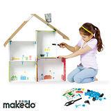 澳洲 makedo 美度扣 - 引導創意【玩具屋學習款】57 pcs 工具組