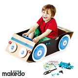 澳洲 makedo 美度扣 - 引導創意【車子學習款】57 pcs 工具組