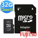 Fujitsu富士通 32GB microSDHC class10 高速記憶卡 -送多合一讀卡機