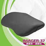 IMAGER-37 易眠枕 全能減壓坐墊 黑