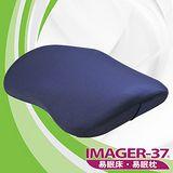 IMAGER-37 易眠枕 全能減壓坐墊 深藍