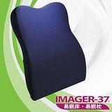 IMAGER-37 易眠枕 全能減壓背墊 深藍