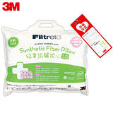 【3M】防蹣小童枕心(6~11歲適用) 附純棉枕套