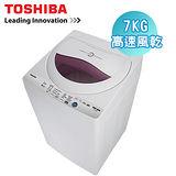 TOSHIBA 7公斤循環進氣高速風乾洗衣機 AW-B7091E(WL)紫迷紅 含基本安裝