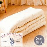 【名流寢飾】U.S.POLO.馬來西亞進口純天然乳膠床墊.厚度5cm-標準單人