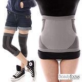 美麗焦點。(超值4件組)台灣製180D竹炭機能束腰&護膝(2112-13)