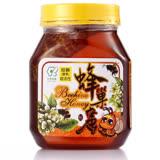 【宏基蜂蜜】蜂蜜組合(250gx3瓶)+蜂巢蜜(500gx2瓶)