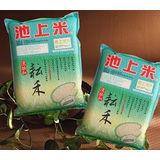 【陳協和池上米】耘禾米(2公斤X3包)